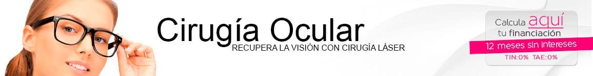 cirugia ocular2 CIRUGÍA OCULAR