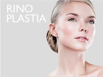 subhome cirugia facial rinoplastia Cirugía Estética Facial