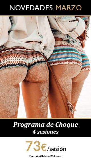 promocion programa choque marzo Promos Medicina Estética